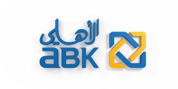 ABK ahli bank of kuwait